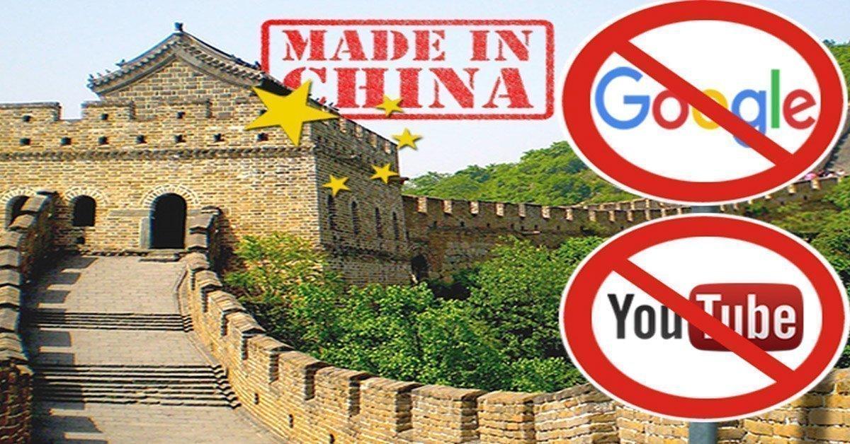 EL YOUTUBE CHINO Y EL GOOGLE CHINO